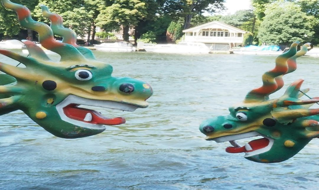 Event: Dragon Boat Race